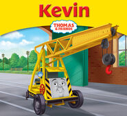 KevinStoryLibrary