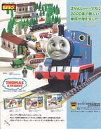 ThomasBrioJapanese2000Advertisement