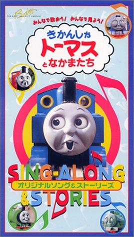 File:Sing-Alongand StoriesVHScover.jpg