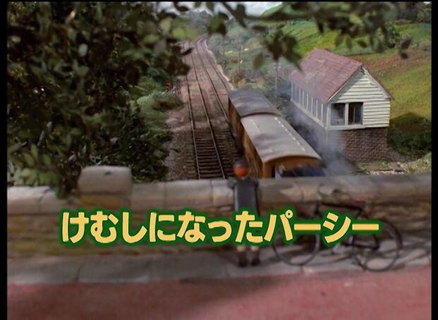File:NewFileofWoollyBearJapanesetitlecard.jpeg