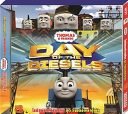 DayoftheDiesels(TaiwaneseVCD)