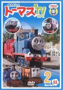 ThomastheTankEngineSeries11Vol.2