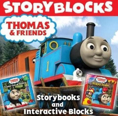 File:StoryBlocks.png