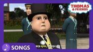 Sir Topham Hatt (2010 song) - Music Video