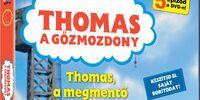 Thomas the Tank Engine 5 - Thomas, A savior