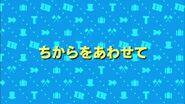 BufferUpandShareJapaneseTitleCard(Better)
