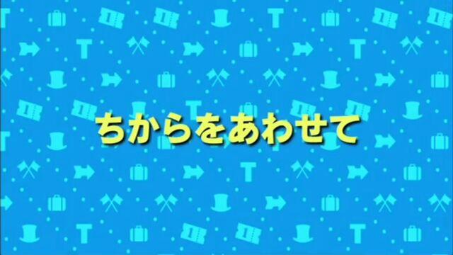 File:BufferUpandShareJapaneseTitleCard(Better).jpeg