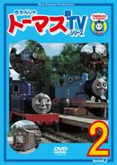 ThomastheTankEngineSeries9Vol.2