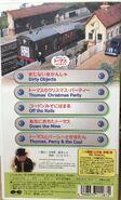 ThomastheTankEnginevol6(JapaneseVHS)bilingualeditionbackcover