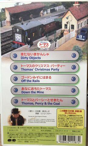 File:ThomastheTankEnginevol6(JapaneseVHS)bilingualeditionbackcover.jpg