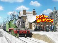 Henry'sLuckyTrucks13