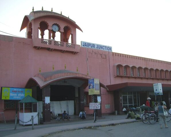 File:JaipurJunctionRealLife.jpg