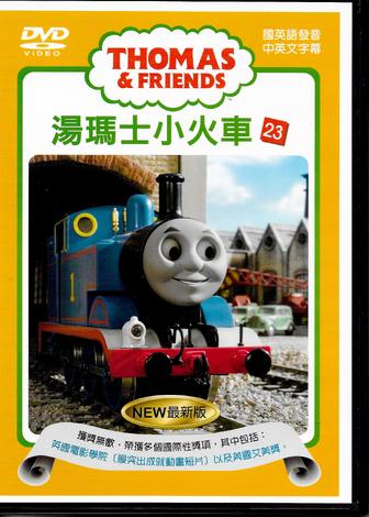 File:ThomasandFriendsVolume23(TaiwanDVD).png