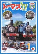 ThomastheTankEngineSeries11Vol.1