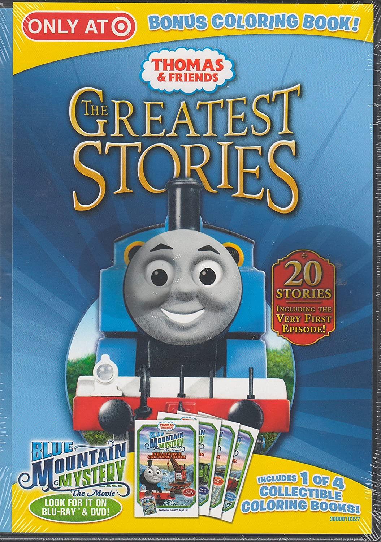 File:TheGreatestStories2015DVDcover.jpg