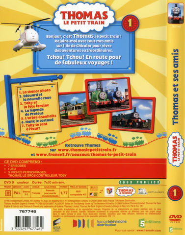 File:ThomasandFriends(FrenchDVD)backcoverandspine.png