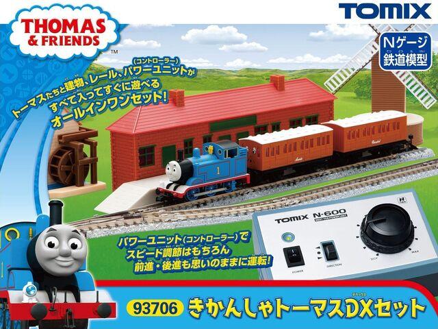 File:TomixThomasDXSetbox.jpg