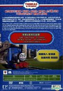 TheSwitch(ChineseDVD)BackCover