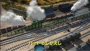 TitforTatJapanesetitlecard