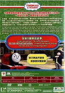 DuckandtheSlipCoaches(ChineseDVD)BackCover