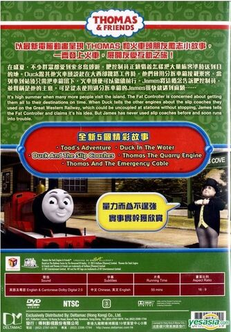 File:DuckandtheSlipCoaches(ChineseDVD)BackCover.jpg