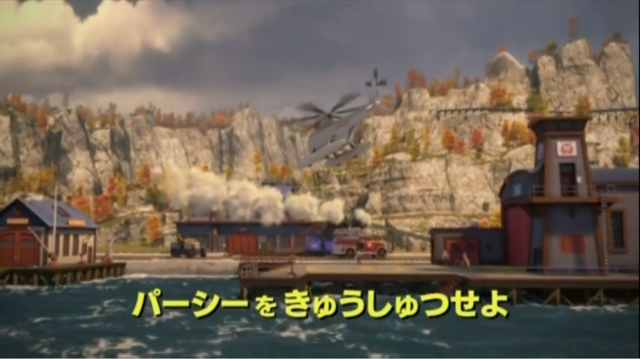 File:WildWaterRescueJapanesetitlecard.png