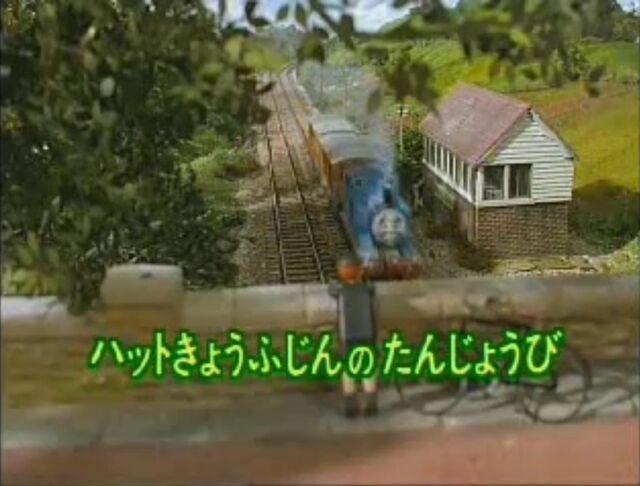 File:LadyHatt'sBirthdayPartyJapanesetitlecard.jpeg