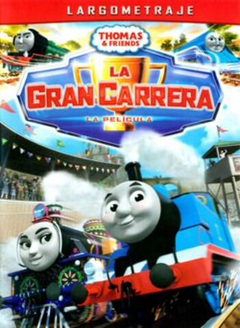 File:TheGreatRaceMexicanDVDcover.jpeg