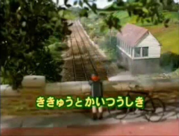 File:TheGrandOpeningJapanesetitlecard.jpeg