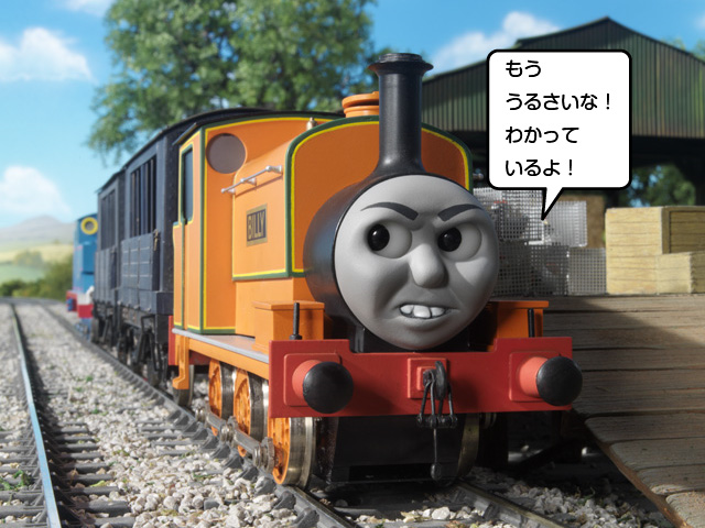 File:Don'tbeSilly,Billy12.PNG