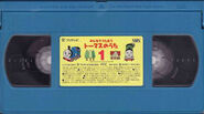 Let'sSingThomasSongsTogetherVol1cassette