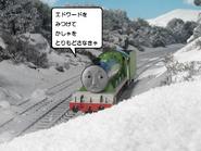 Henry'sLuckyTrucks15
