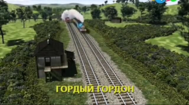 File:GordonandFerdinandRussianTitleCard.jpeg