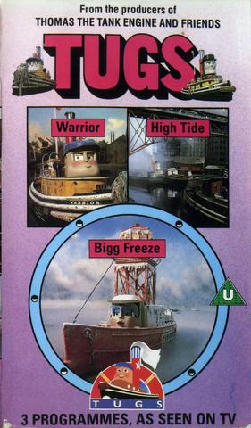 File:Bigg Freeze Warrior High Tide VHS.png