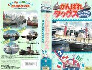 Yuripo222-img600x462-1144924845194