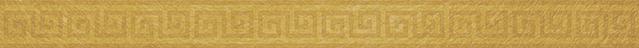 File:Gold Greek 3.png