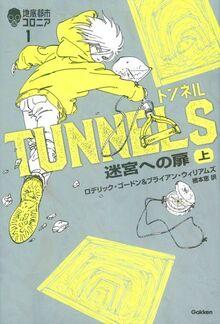 Cover-Tunnels-Gaken