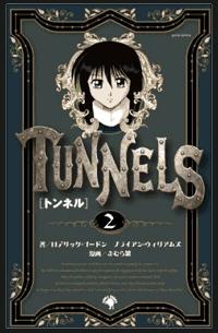 Portada-tuneles-manga-2
