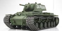 Kliment Voroshilov tank