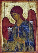 Gabriel byzantine