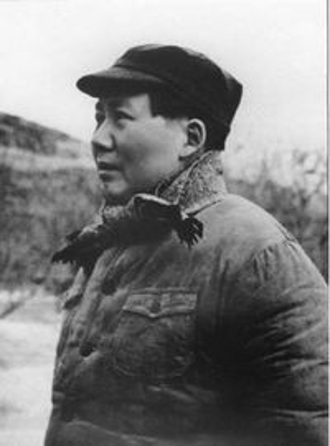 File:Mao.jpg