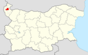 250px-Gramada Municipality Within Bulgaria-1-
