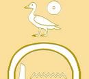 Tut-ankh-en-set-amun (Tutenstein) Wiki