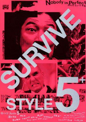 File:Survive style 5.jpg