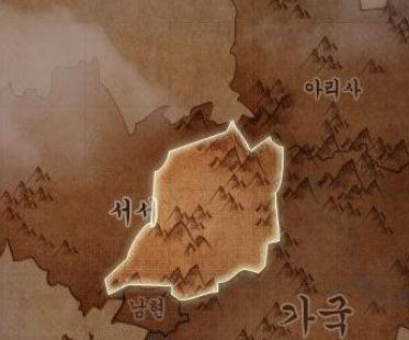 File:Seo Seo nation 1.png