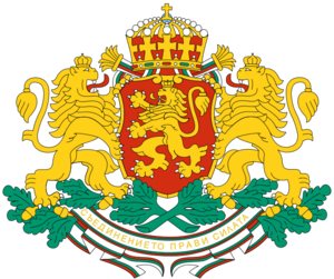715px-Coat of arms of Bulgaria svg