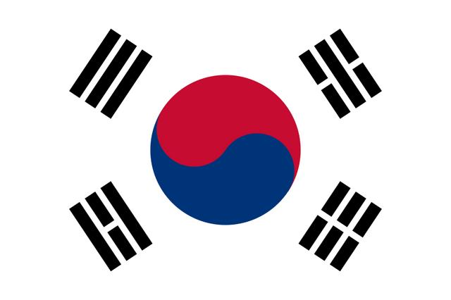 File:South Korea Flag.png