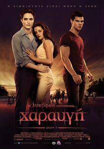 Greece001
