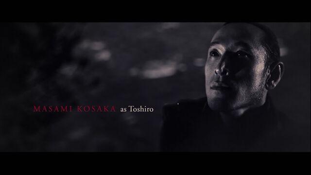 File:Masami Kosaka as Toshiro.jpg