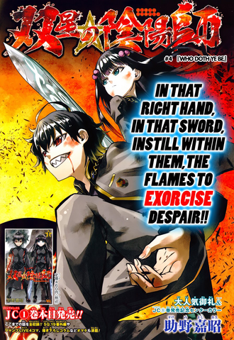 File:Chapter 04.png